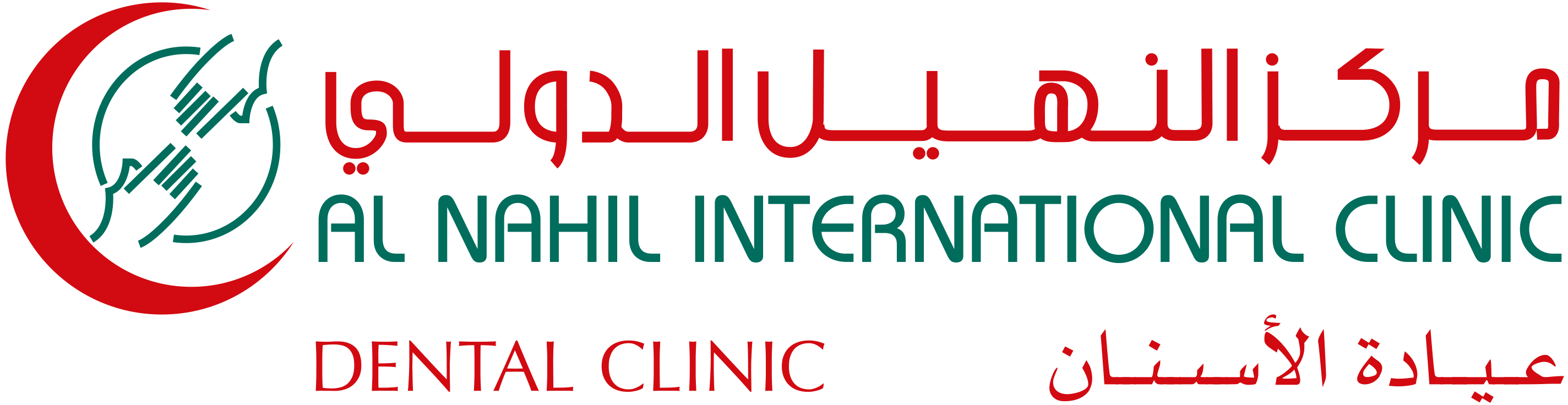 Al Nahil International Clinic